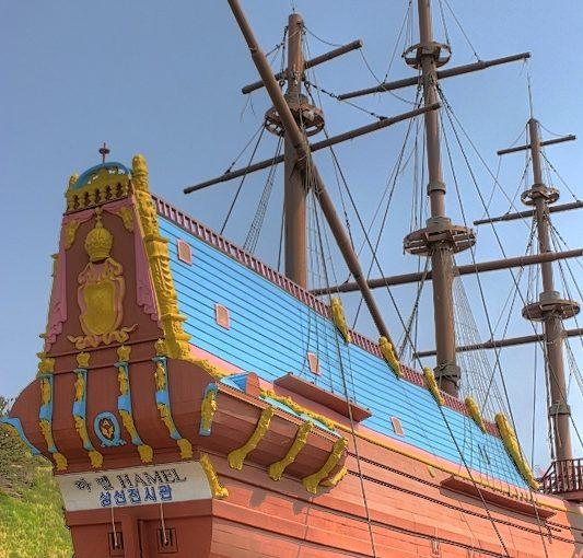 Hamel schip