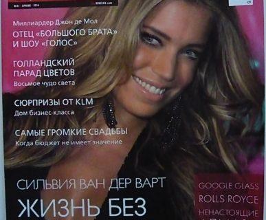 PR RUS Spring 2014
