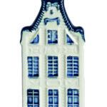 KLM house No. 13 (1960)