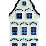 KLM house No.17 (1961)