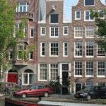 KLM house No. 68 (1690) - Prinsengracht 969, Amsterdam