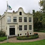 KLM house No. 90 (1662) - Amsteldijk Noord 55, Amstelveen