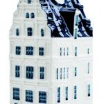 KLM house No. 92 (2011)